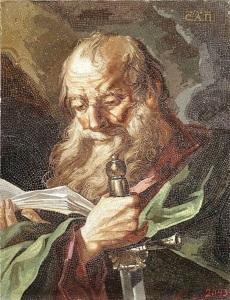 Saint Paul ~ Image Source