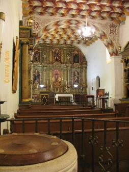 mission-baptistry